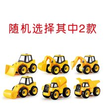 Children detachable screw disassembly Assembly assembling puzzle engineering truck excavator boy kindergarten toys