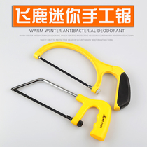 Mini saw Small Saw hand saw small diy Steel play woodworking saw Hacksaw hand saw saw bow saw knife household tools