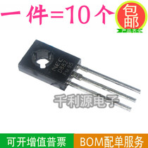 New domestic d882 2SD882 NPN small power transistor to-126 package