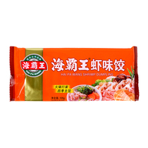 Sea king prawn dumplings 105g
