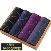 Mens underwear mens briefs modal loose large briefs plus fat man to increase the size of the pants in the waist shorts