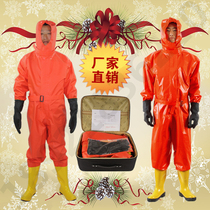 Fire connected light anti-corrosion wear acid and alkali protective clothing simple anti-hydraulic ammonia chlorine gas protective clothing