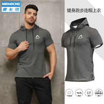 Muscle Fitness clothes Sports training fitness clothes male brother hooded hooded hoodie clothes vest top Running