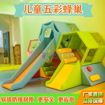 Kindergarten early education center software combination equipment multicolored honeycomb big slide sensory training body intelligent Teaching Toys