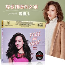 Joey Yung cd genuine vinyl classic pop album new song featured songs car CD