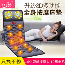 Massage mattress multifunctional full body cervical vertebra simulation person massager neck waist shoulder vibration heating kneading pad