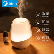 Beauty Aromatherapy lamp aromatherapy machine essential oil incense burner diffusion plug-in home bedroom soothe the nerves to sleep aromatherapy humidifier