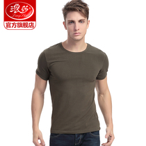 Langsha mens short-sleeved T-shirt youth summer army green round neck mens Wine Red V-neck clothes compassionate shirt