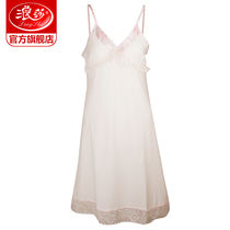 (Clearance) langsha pajamas summer thin section quality home service 39 yuan limited rush