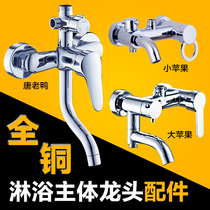 Copper shower faucet accessories switch concealed bathroom rain shower triple file hot and cold mixing valve mixing valve