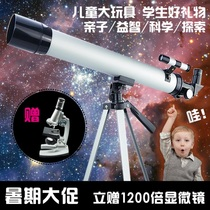 Professional astronomical telescope HD Sky Deep Sky Star space male children primary school entry level birthday gift