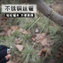 Handsaw wire saw hand million rope saw hand zipper outdoor soft saw survival saw multi-function