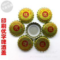 Unit price for 100 quantity printed excellent beer cover liquor bottle cap iron cover metal seal cover tinplate cover