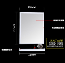 Rectangular bathroom space aluminum modern wall-mounted toilet mirror with frame wash toilet mirror tray