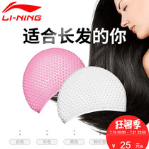 Li Ning swimming cap female long hair waterproof silicone swimming cap fashion men and women adult large earless head swimming cap