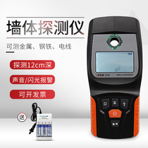 Shengli VC518 Decoration Multifunctional Wall detector metal Detector wood wire wall testing instrument