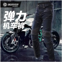Scoyco racing motorcycle spring and autumn summer Knight racing slim jeans motorcycle drop pants riding pants P043