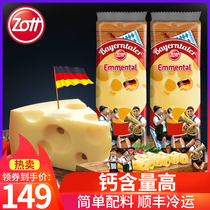 Zod zott German imports Emmental high calcium large hole cheese childrens food cheese 200g * 3 pieces