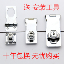Free opening hole with lock buckle drawer lock Cabinet Lock cabinet door lock wardrobe lock door lock buckle buckle fixed anti-door