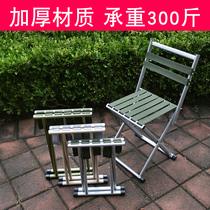 Folding stool horse tie folding chair portable outdoor fishing chair small stool home folding chair portable bench