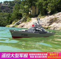 Remote control boat charging military childrens toys boy electric toy ship aircraft carrier warship model can go into the water