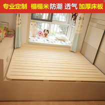 Moisture-proof mat moisture-proof tatami breathable mattress solid wood folding row skeleton thickening widening hard mattress pad waist