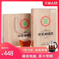 Chinese tea 100-year wooden warehouse Hunan Anhua black tea brick gold flower tea hand-built brick tea tea ice rock 1kg
