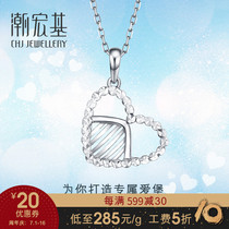 Tide Acer jewelry heart Fort platinum pt950 pendant without chain female wages 100
