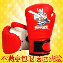 3-5-7-10-12 years old child children boxing gloves Boys Free fighting children karate chop bandages