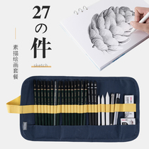 Powerful Sketch Pencil Set Beginner Painting Drawing Tool Students Draw Adults with Art Supplies