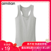 Amy Love casual New Womens wear spring in the small sexy sling short hundred ride out of the word punch bottom Vest