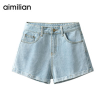 Amy Love high waist denim shorts female summer thin section light-colored Korean wild a word curling loose wide leg pants