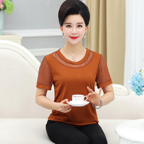 Mom dressed summer wear short-sleeved T-shirt 40-year-old 50 middle-aged womens summer top middle-aged womens summer clothes