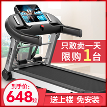 Xinyou M7 treadmill home small multi-functional ultra-quiet electric folding mini indoor gym dedicated