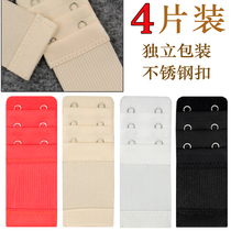 Elastic stretch lengthened 3 rows 2 Buckle extension buckle two buckle two-breasted underwear bra lengthened buckle bra buckle