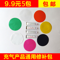 Swimming ring pool repair kit tools inflatable mattress patch rubber boat multifunctional repair pvc glue patch