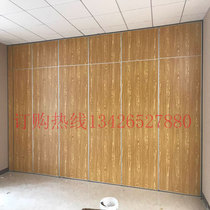 Hotel mobile partition telescopic rotating high partition banquet hall exhibition office soundproof wall folding door manufacturers