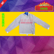 Sabre metal clothing long-sleeved models adult childrens metal clothing CE certification can participate in the national competition