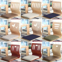 Legless backrest tatami Japanese-style bed seat one single computer bay window Chair Lazy stool cushion