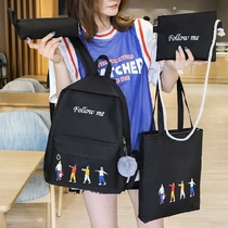 Vintage sense bag female Korean version of Harajuku ulzzang campus Junior High School students simple Sen Department shoulder bag female