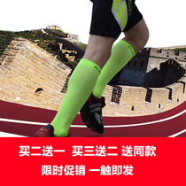 Running compression socks outdoor breathable riding socks men and women leggings socks marathon equipment Sports Fitness Socks