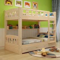 Solid wood childrens bed with fence student dormitory double bed bunk wooden bed bunk bed adults high and low bed