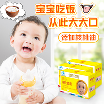 Jin enbei Shi zinc child infants baby soft capsule baby zinc drops children do not picky