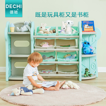 Childrens toys storage rack multi-storey baby picture bookshelf finishing box kindergarten plastic storage cabinet racks