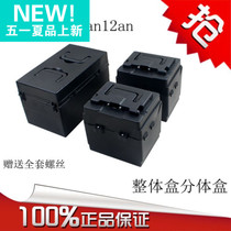 :Battery box 24v48v60v20ah portable battery box:electric tricycle battery box