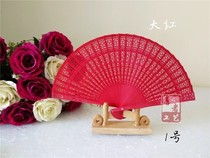 Stage catwalk cheongsam ladies folding fan red craft easy to open and close wooden hollow double-sided fan