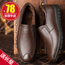 Winter mens leather shoes warm elderly soft bottom middle-aged casual plus cotton shoes male shoes non-slip Daddy shoes