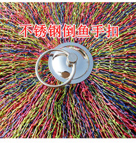 Special vigorous horse weaving handmade fish protection anti-hanging speed dry stainless steel double-ring fishing gear net pocket