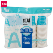 Effective 9561 disposable paper cup thickened business green paper cup 250ml office home 100