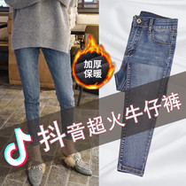 Hongkong large size womens high waist elastic tight autumn and winter jeans female 200 kg fat mm small feet thin nine points pants